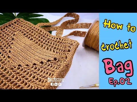 How to crochet bag : กระเป๋าถัก : Prada Video Tutorial Ep.02